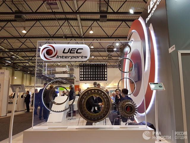 Стенд Объединенной двигателестроительной корпорации (ОДК). Архивное фото