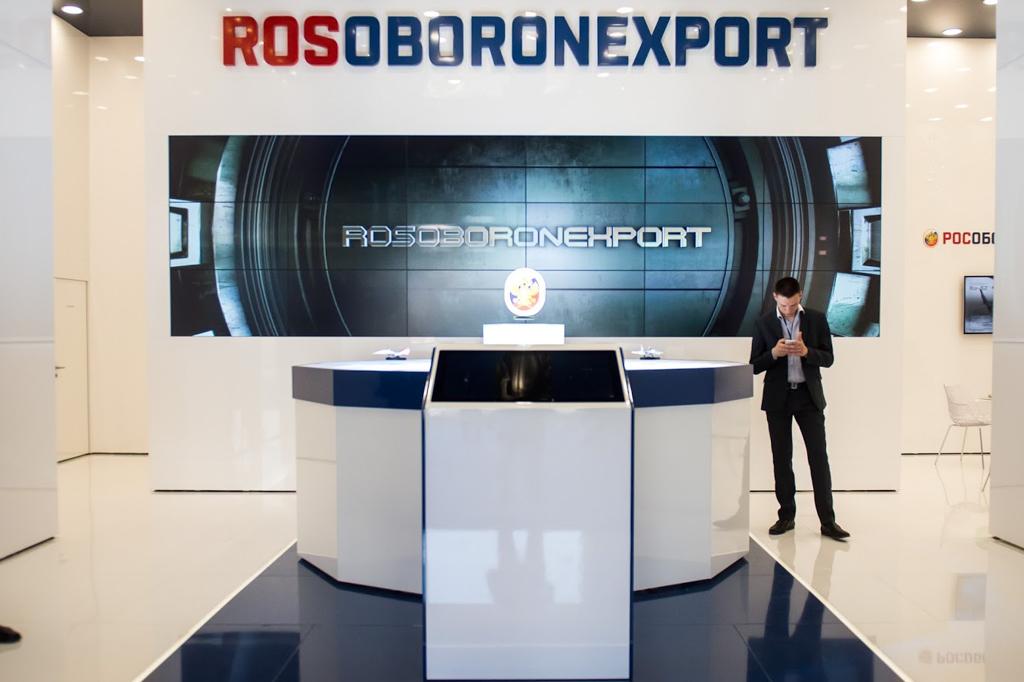"Стенд ""Рособоронэкспорт""."