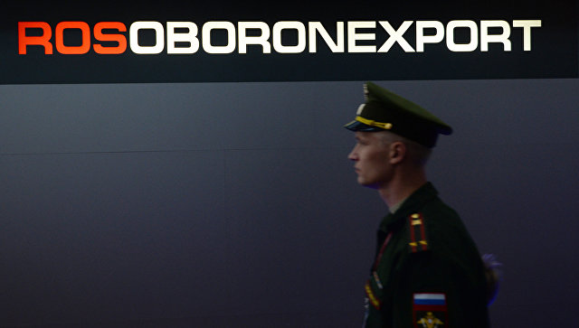 Стенд Рособоронэкспорта. Архивное фото.