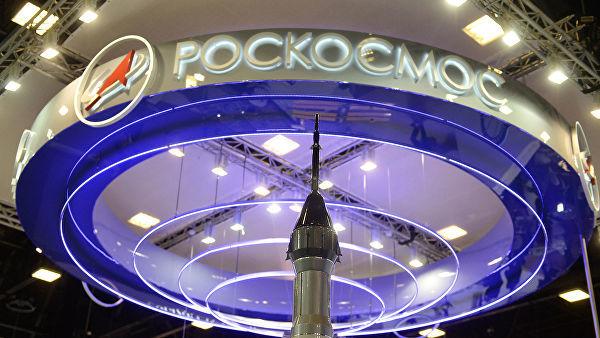 """Стенд с логотипом Федерального космического агентства """"Роскосмос"""""""