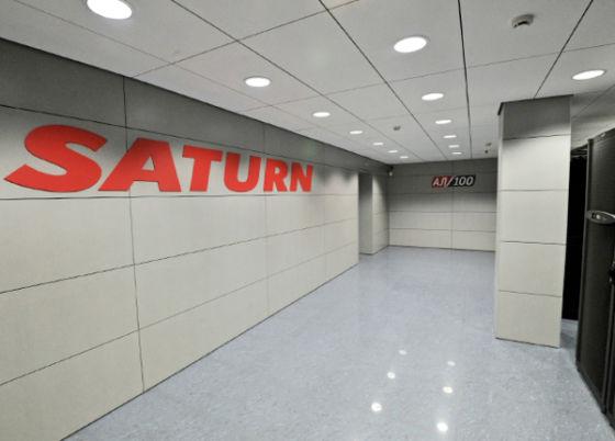 «Сатурн-100»