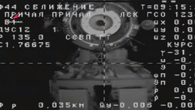 Стыковка грузового корабля «Прогресс МС-16»