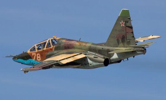 Самолет-штурмовик Су-25УБ
