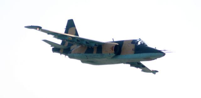 Су-25 ВВС Демократической Республики Конго