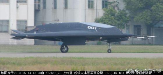 Прототип китайского БЛА «Меч»