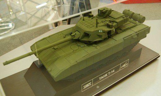 Модель ОБТ Т-14 «Армата»