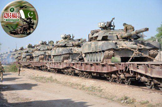 Танки Т-80УД