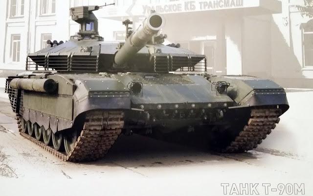 """Модернизированный танк Т-90М (ОКР """"Прорыв-3"""")"""