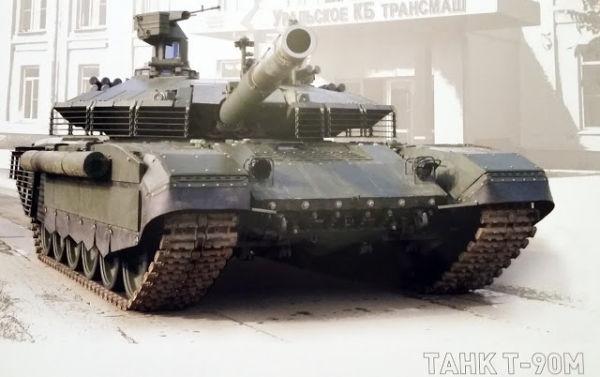 """Т-90М (ОКР """"Прорыв-3"""")"""
