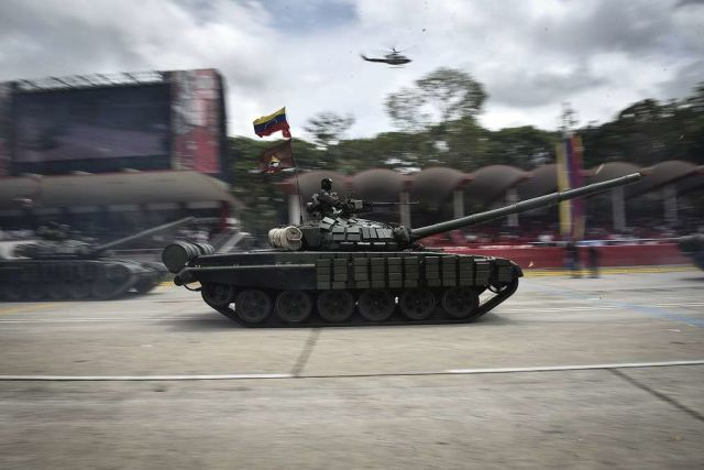 Т-72Б1 ВС Венесуэлы