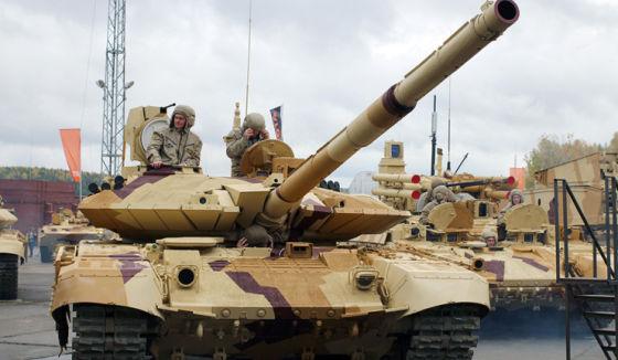 Т-90СМ