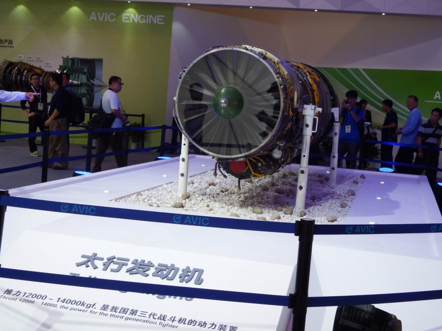 Авиационный двухконтурный двигатель Taihang-10.