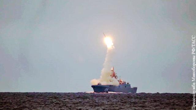 Так выглядит первое официальное изображение ракеты «Циркон»