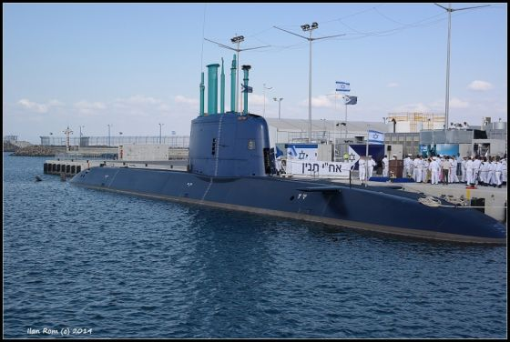Подводная лодка Tanin