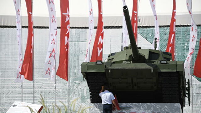 """Танк Т-14 """"Армата"""" на Международном военно-техническом форуме """"Армия-2019"""""""