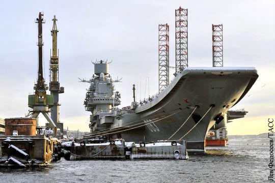 """ТАВКР """"Адмирал Кузнецов"""" еще долго будет единственным в составе ВМФ РФ авианосцем"""