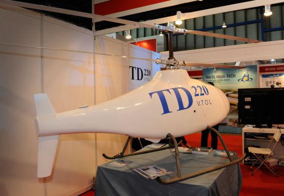 БЛА TD220