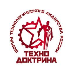 """Логотип форума технологического лидерства России """"Технодоктрина-2014"""""""