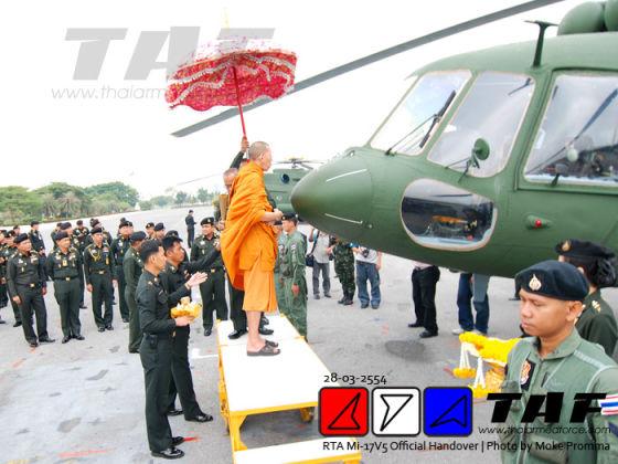 Ми-17 ВВС Таиланда