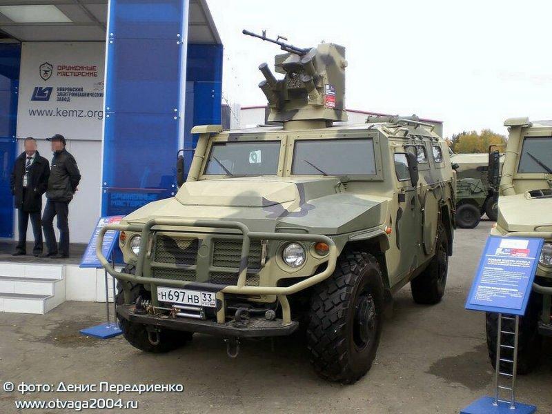 Бронеавтомобиль «Тигр» с боевым модулем, разработанным компанией «Оружейные мастерские» в партнерстве с Ковровским электромеханическим заводом (КЭМЗ)
