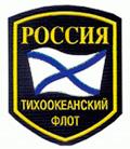 Эмблема ТОФ