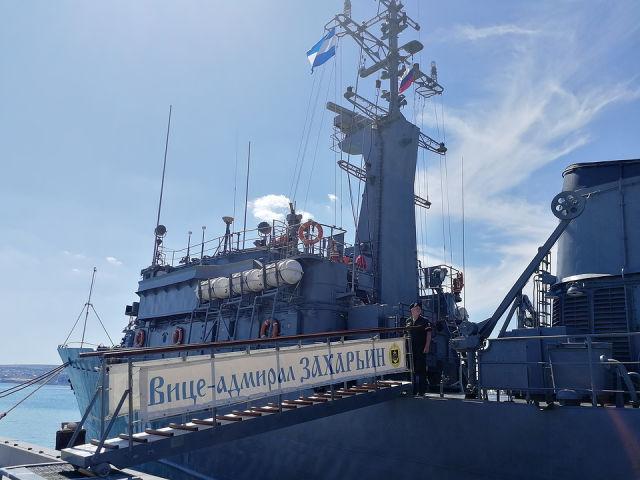 """Тральщик """"Вице-адмирал Захарьин"""""""