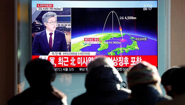 Трансляция новостей в Сеуле о новом ракетном пуске КНДР. 29 ноября 2017.