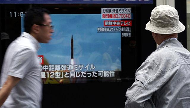 Трансляция новостей в Токио о новом ракетном пуске КНДР. Архивное фото.