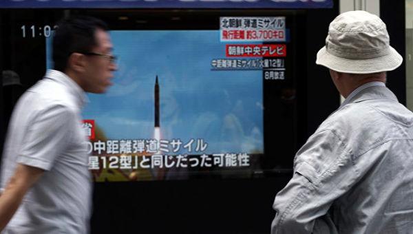 Трансляция новостей в Токио