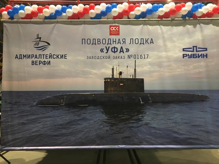 """ОСК готовит к спуску на воду новую дизельную подлодку с """"Калибрами"""" для Тихоокеанского флота"""