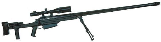 Truvelo .50BMG