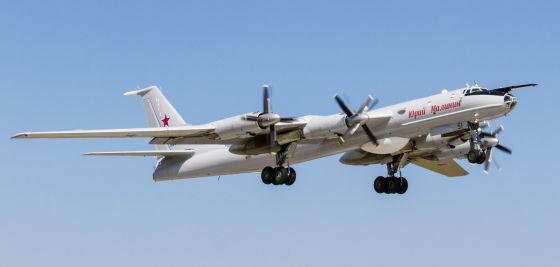 Самолет Ту-142МК