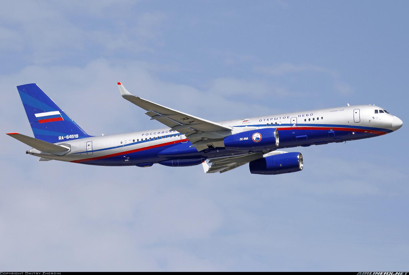 Самолёт авиационного наблюдения Ту-214ОН («Открытое небо»).