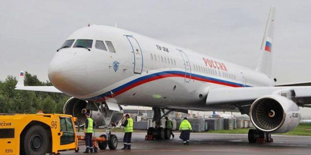 Ту-214ПУ.