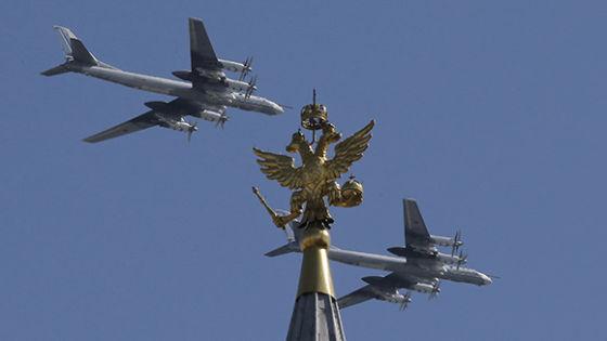Бомбардировщики Ту-95М