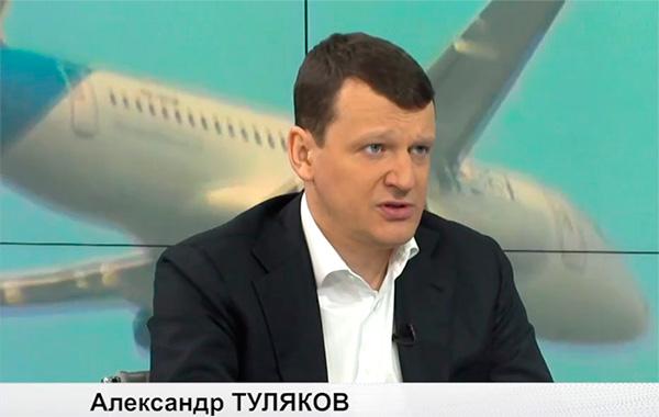 Первый вице-президент ОАК А.В.Туляков.