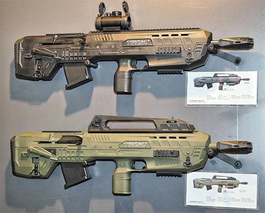 Турецкие ружья буллпап на базе «Сайги»