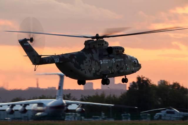 Тяжелый многоцелевой транспортный вертолет Ми-26Т2