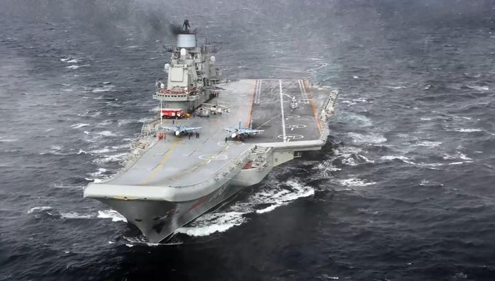 """Тяжёлый авианесущий крейсер """"Адмирал Кузнецов""""."""
