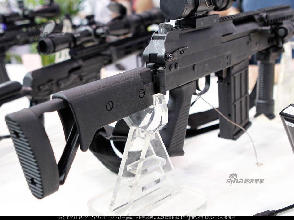 Китайская штурмовая винтовка Тип 81 (Type 81 Evolved Battle Rifle CS/RL14) образца 2014г.