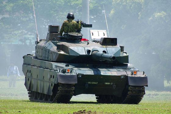 Японский ОБТ Тип 10