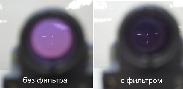 вид поля зрения прицелов 1П63 и НПЗ ПК1 в дневных условиях, варианты с открытым фильтром и закрытым для работы с контровым светом.