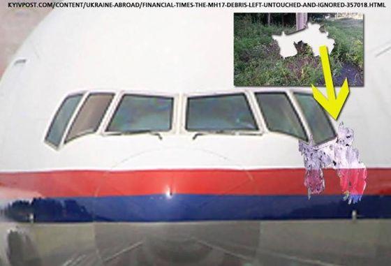 Нос самолёта B-777 с наложенным на него фрагментом кабины MH17.