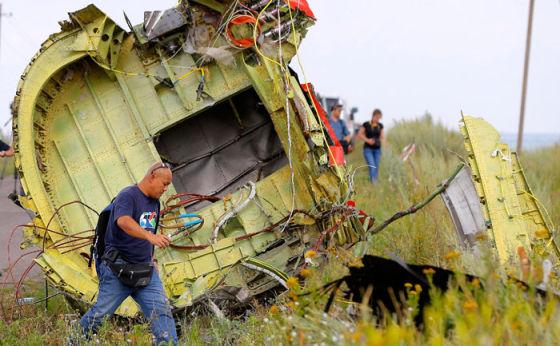 Хвостовая часть MH17