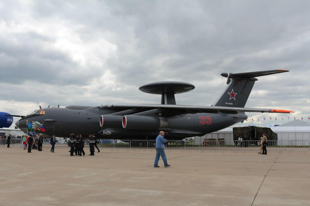Российский самолёт дальнего радиолокационного обнаружения и управления А-50у
