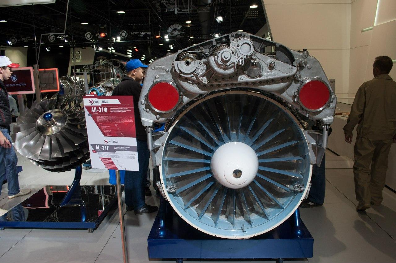Турбореактивный двигатель 4-го поколения АЛ-31Ф.