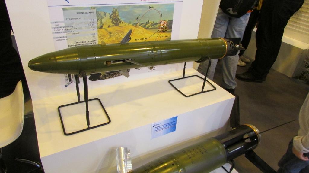 «Китолов» — комплекс управляемого артиллерийского вооружения, разработанный в Тульском КБ Приборостроения. Включает в себя корректируемый осколочно-фугасный снаряд с пассивной головкой самонаведения.