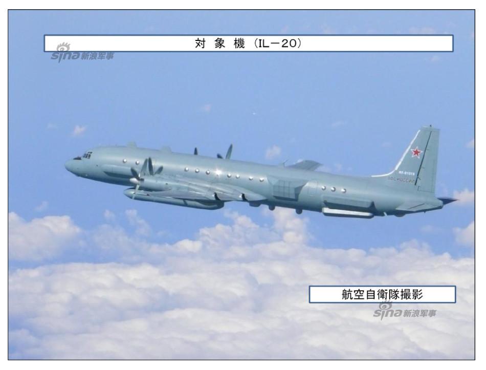 Предположительно борт, созданный как альтернатива Ту-214Р с тем же радиоэлектронным комплексом.