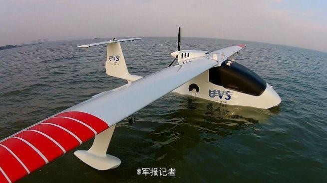 Китайский беспилотный самолет-амфибия U650.