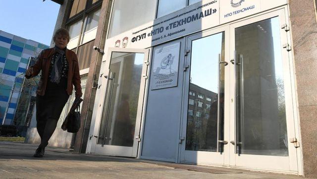"""У входа в здание НПО """"Техномаш"""" в Москве"""